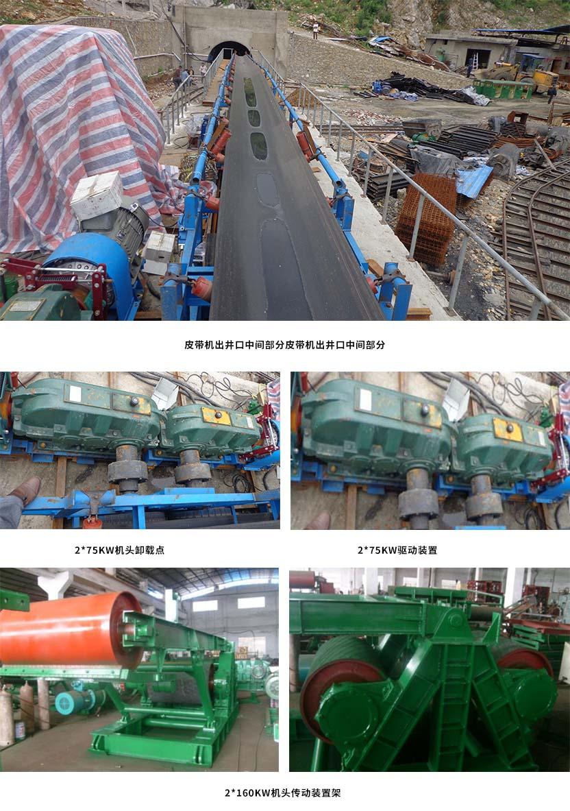 贵阳高原矿山机械股份有限公司
